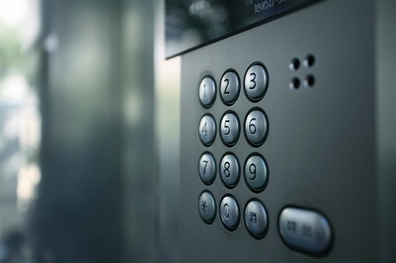 Comment renforcer la sécurité de sa maison?